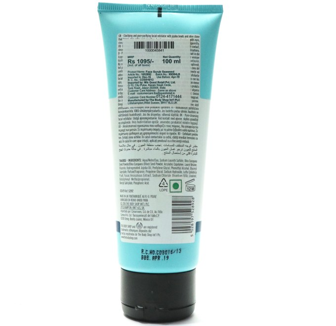 the body shop seaweed pore cleansing facial exfoliator review