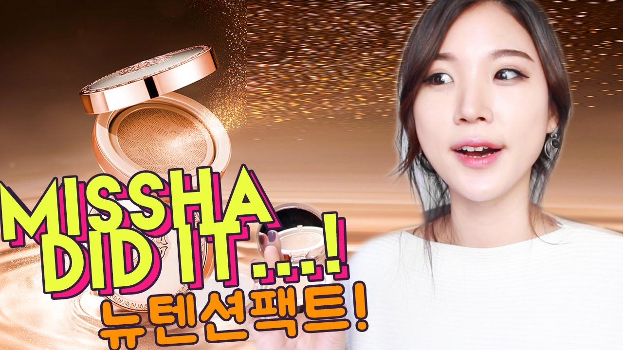 missha geumsul tension pact review