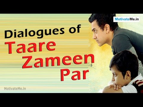 movie review of taare zameen par in english