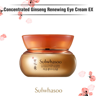 sulwhasoo concentrated ginseng cream review